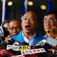 高唱「我現在要出征」 韓國瑜宣布請假投入總統大選