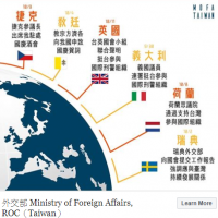 Taiwan Ministry of Foreign Affairs lists supportive European nations