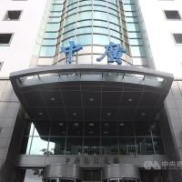 【快訊】中廣土地移轉國有追徵77億案 法院裁准「停止執行」