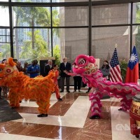 Miami hosts Taiwan Day to mark 40th anniversary of TRA