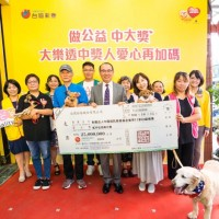 Taiwan Grand Lottery winner donates NT$25 million to 11 charities