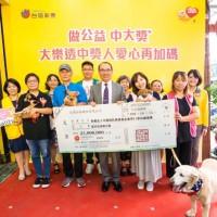 Taiwan Grand Lottery winner donates NT$25 million to 11 charities