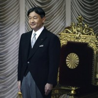 Taiwan to send gifts to new emperor of Japan