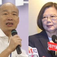 Han (left), Tsai (right).