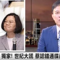 Taiwan talk show host issues 24-hour ultimatum for Tsai to admit Ph.D. 'fake'