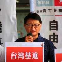 Hong Kong website posts private information of Taiwan activists