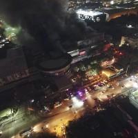 菲律賓民答那峨規模6.4強震 已知2死20餘傷
