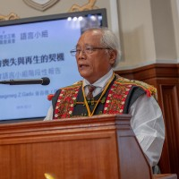 Taiwan indigenous scholar uses native tongue during Presidential Office meeting