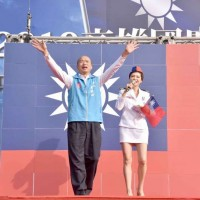Taiwan entertainer decries fine for shouting 'President Han' at flag-raising