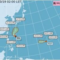 【更新】颱風浣熊路徑料偏西後北轉 對台灣直接影響機率不大