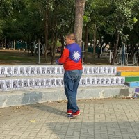 Missing-person posters appear before rally by Taiwan presidential candidate