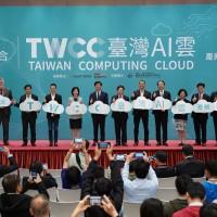 台灣第一座國家級AI雲端服務平台:TWCC「台灣AI雲」 正式商轉