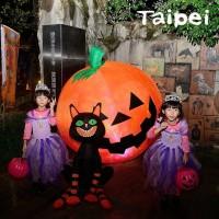 Experience Halloween spirit at Taipei Zoo