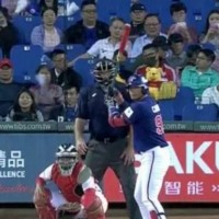 Baseball fans bring Winnie the Pooh to game as Taiwan goes up against China
