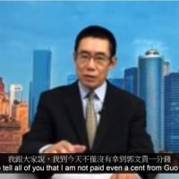 真假?! 曹長青撰文 質疑蔡英文用48萬英鎊「買」博士證書