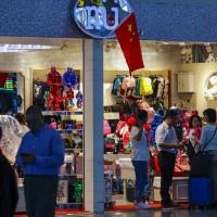 〈財經主筆室〉今年雙11購物節 將成全球景氣榮枯風向球