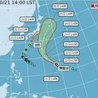 【赴日注意】浣熊、博羅依2颱風前進日本 恐再釀水患