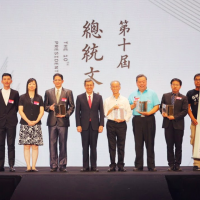 Taiwan's most creative crowned at Taiwan Presidential Cultural Awards