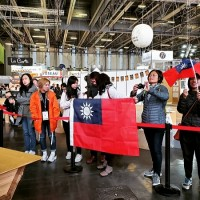 Taiwan flag spotted at World of Bread contest despite ban