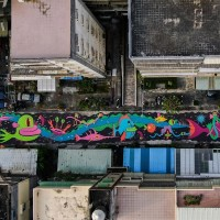 Photo of the Day: Whimsical seascape street mural in Kaohsiung