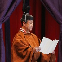 Emperor Naruhito proclaims enthronement in ancient-style ceremony