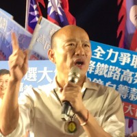 Han says he will end Taiwan labor reforms to allow 'bosses to ask for more overtime'