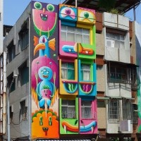 Photo of the Day: Drab building comes to life in S. Taiwan