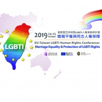 Taiwan and EU to hold first joint LGBTI talks in Taipei