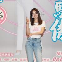 憂電子煙危害青少年  台灣歌手蔡依林擔任拒菸大使