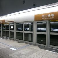 Colonel goes on drunken rampage inside Taipei MRT station
