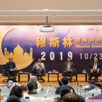建構穆斯林來台旅遊發展藍圖   交通部召產官學協研討