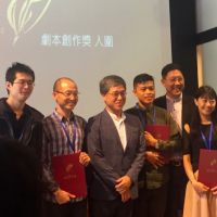 Chang Guei-sing unveiled as Taiwan Literature Award winner