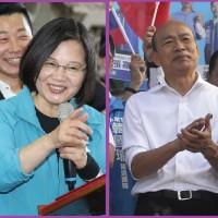 台灣國民黨黑瘦、民進黨白胖? 蔡總統反擊韓國瑜「只會亂噴口水」