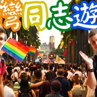 Swedish YouTuber shoots video of Taiwan Pride Parade