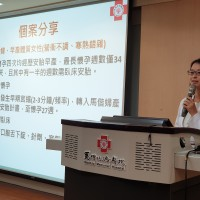 懷孕亂吃中藥恐小產  台灣馬偕中醫師提醒藥方應依體質調整