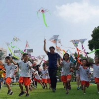 Pingtung International Kite Festival to take flight in S. Taiwan