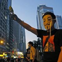 Hong Kong protests delay bank deal for Taiwan's Fubon