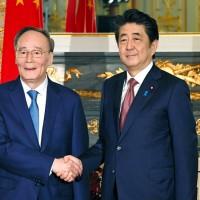 日本北海道大學教授疑遭中國拘留 首相安倍與學界均表關切