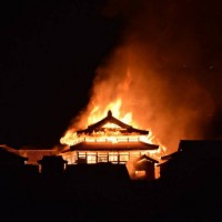 Video shows fire break out at Japan's Shuri Castle