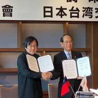 Taiwan and Japan reach agreement on mutual recognition of organic products