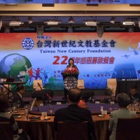 Senior DPP officials advocate President Tsai's reelection at Taiwan New Century Foundation event