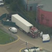 英國冷凍貨櫃39死命案   死者全為越南籍