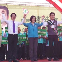 Taiwan president and former rival William Lai rally together