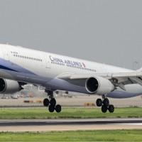 Taiwanese passengers on evacuation flight from Shanghai finish quarantine