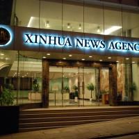 Protesters trash Xinhua News' Hong Kong office