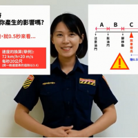 Taipei police send out safety warning to drivers