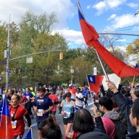 Taiwan flags waved at NYC Marathon finish line