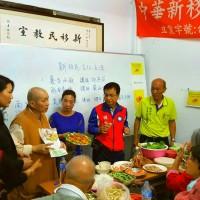 台灣新住民推廣素食文化 為地球降溫減災