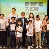 新聞拍攝手法展回收流程   學子創意奪台灣環保署微電影首獎