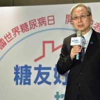 每8秒有1人死於糖尿病 台灣國健署:家族遺傳者罹病風險高2成